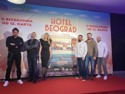 """""""Hotel Beograd""""…uvek na pravom mestu…Bila je cast muzicirati na promocijii ovog velikog projekta"""